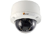 GXD-1510M/IR eneo Mpix