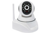 LC-355 IP WiFi SD IR P2P